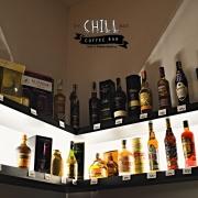 Chill bar